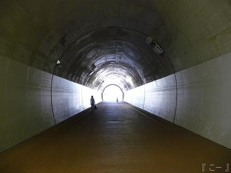 110622-東横廃線 反町→横浜 (49)
