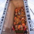 Photos: 31 博多祇園山笠 飾り山 福岡ドーム 合戦賤ケ岳(かっせんしずがたけ)2012年 写真画像3