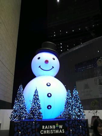 写真: レインボークリスマス