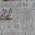 写真: 藤枝MYFC 初の勝ち点1を獲得