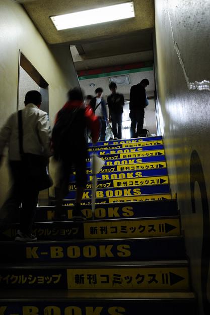 書店へ通ずる階段