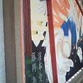 Photos: 椿まつり 壁画