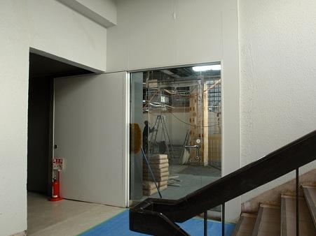 大田区 諸星ビル 2階