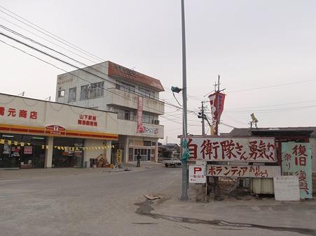 JR山下駅 駅前商店