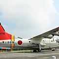 Photos: US-1A 救難飛行艇 IMG_0427_2