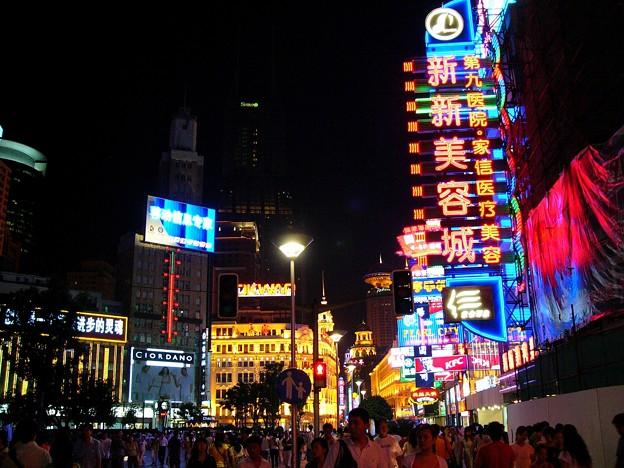 shanghai night sight