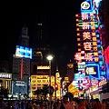 Photos: shanghai night sight