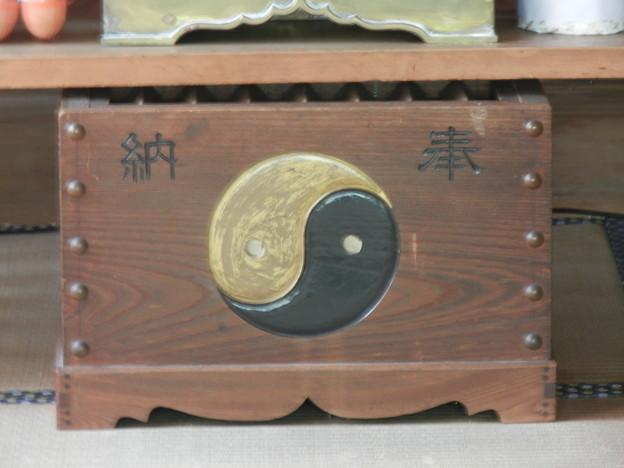 Photos: 陰陽勾玉巴-賽銭箱の神紋-於岩稲荷田宮神社 (中央区新川)