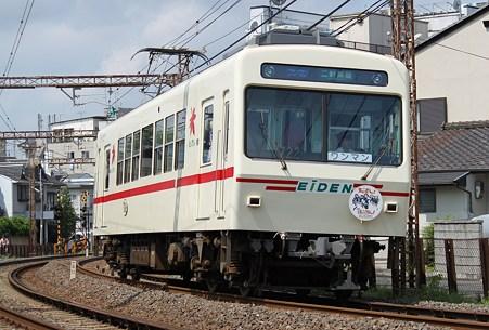 叡電 デオ722「けいおん!!」HM車