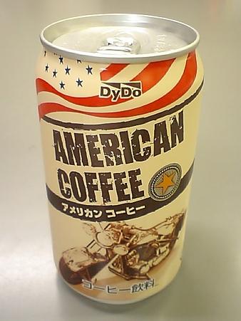 今朝の一本、ダイドー アメリカ...