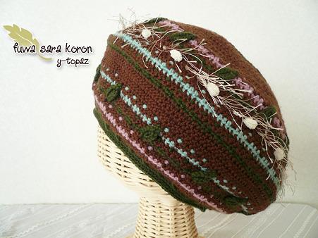 Megのニット・ベレー帽 1