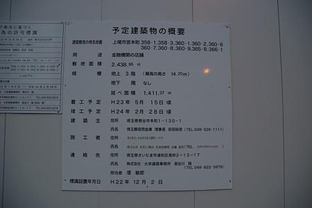 DSCF0628