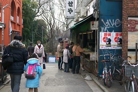 2012.01.15 吉祥寺 いせや