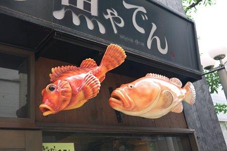 2011.08.27 有楽町 魚やでん