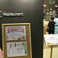 鬼怒川観光ホテル食事処