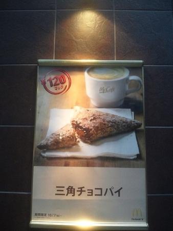 朝景っ11