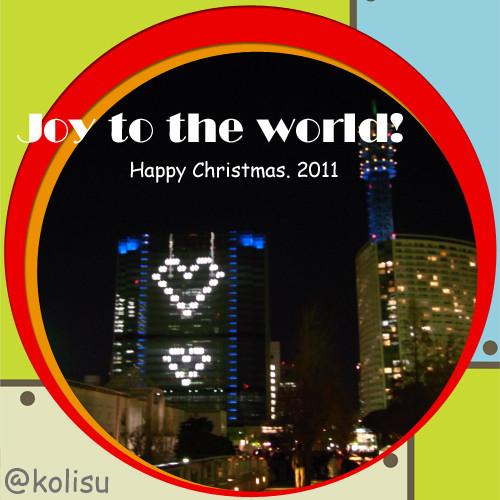 [artwork] クリスマス 2011年