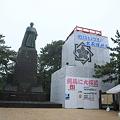 Photos: 110511-131桂浜・坂本龍馬像