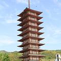 Photos: 110514-24十重の塔