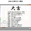 Photos: 2012-01-02 09:24:56