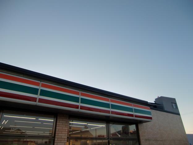 Photos: CIMG8256