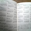 写真: notebook2012-2