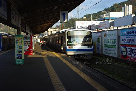伊豆箱根鉄道7000系