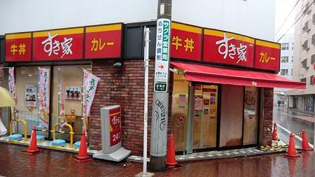 すき家サンライズ蒲田店  2012年3月21日(木)改装オープン-240317-1