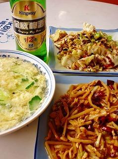 5天津料理