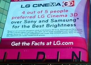 b07846c728b5 躍進LG posted by (C)JALファン(anafan&搭乗者改め) 韓国LG電子の挑発的な広告です。これはタイムズスクエア側面位置の広告でした が、やるよなぁという印象です。