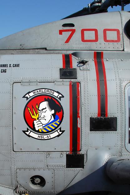 写真: HSL-51 WARLORDS