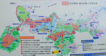 awajisimakouentenboudai_map