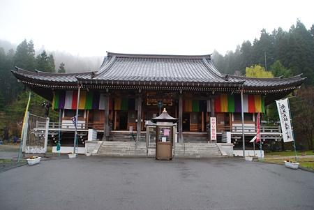 syouwadaibutu13