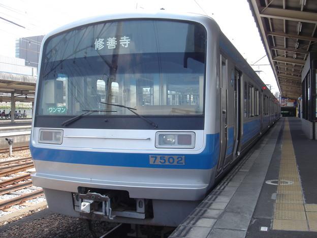 伊豆箱根鉄道 駿豆線7000系