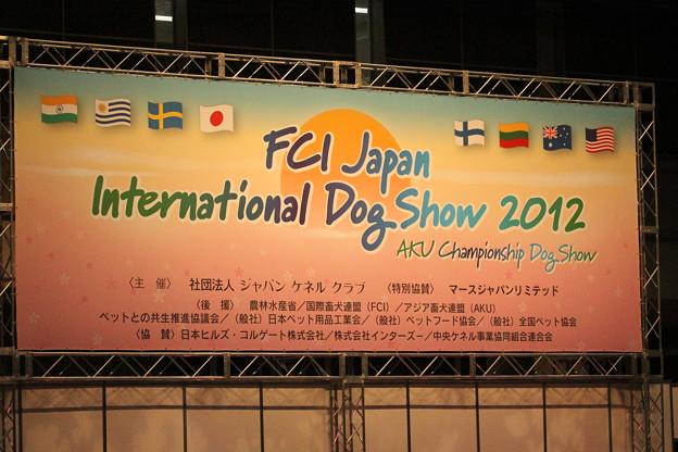 Photos: FCI ジャパンインタードッグショー
