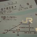 写真: R0010525