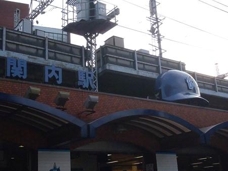 JR関内駅のビッグヘルメット