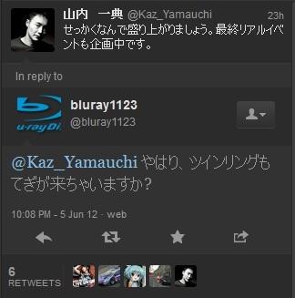 Kaz_yamauchi Twitter3