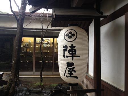 Jinya, Tsurumaki Onsen, Kanagawa